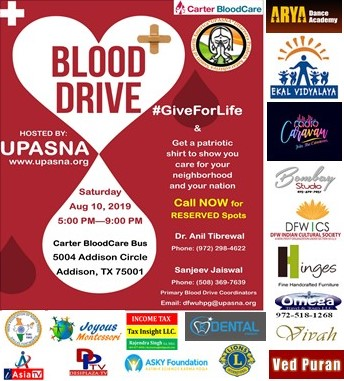 Blood Drive  hosted by UPASNA